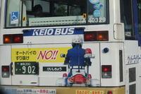 思わず「ドキッ!」とするかもな路線バス!?(笑)