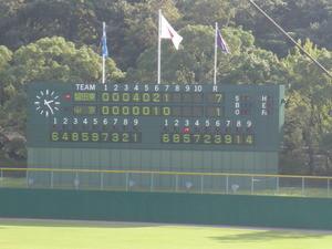 ☆野球好きの にこにこ院長日記☆