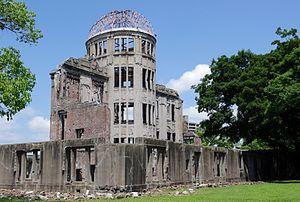 「広島平和記念日,広島原爆忌」の画像検索結果