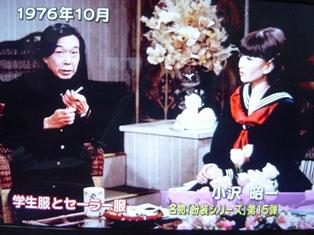 小沢昭一の画像 p1_31