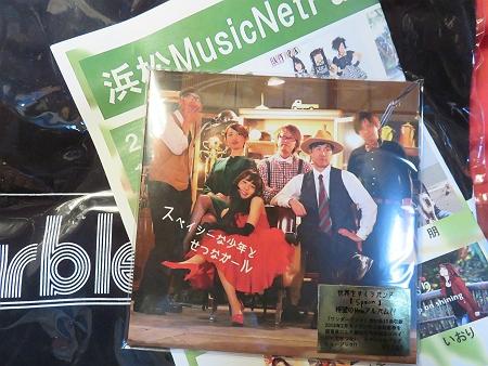 浜松MusicNetPark プレ葉ウォークでした。