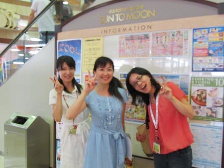 サントムーン柿田川 スタジオLISPAから Mi-COさん