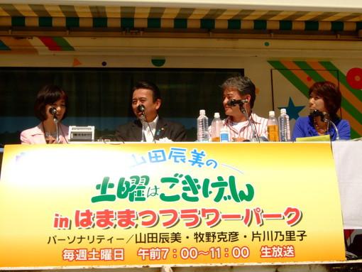 鈴木康友 (野球)の画像 p1_33