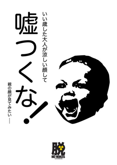 涅槃(ねはん)☆彫金・革・Tシャ...