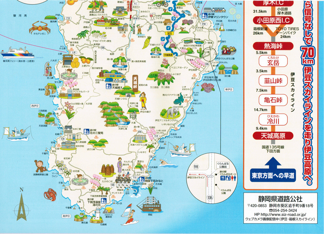 記録(2011年4月~2012年9月)Hamamatsu ...