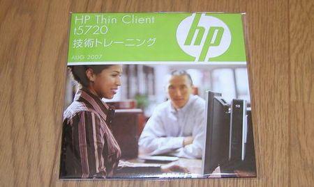 Hp t5720