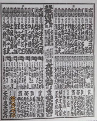天竜三郎の画像 p1_9