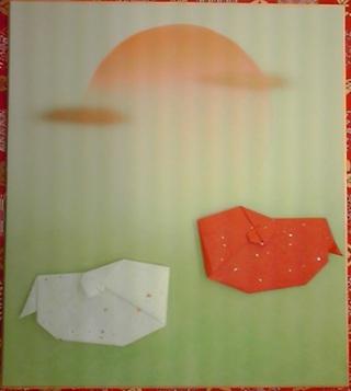 クリスマス 折り紙:折り紙 羊-kamihoajioka.hamazo.tv