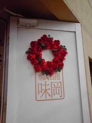 ハート 折り紙:折り紙 花 立体 バラ-kamihoajioka.hamazo.tv