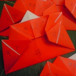 ハート 折り紙 折り紙 ぼんぼり : kamihoajioka.hamazo.tv