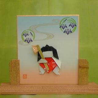 ハート 折り紙:金 折り紙-kamihoajioka.hamazo.tv