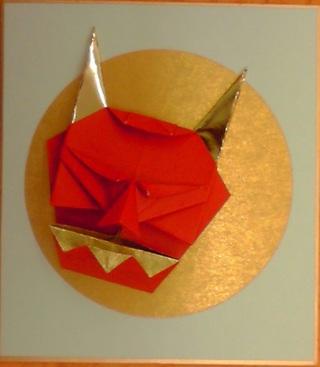 ハート 折り紙 : 鬼の折り方 折り紙 : kamihoajioka.hamazo.tv