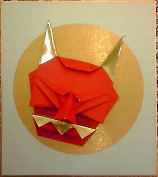 クリスマス 折り紙:折り紙 鬼-kamihoajioka.hamazo.tv