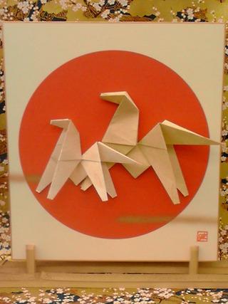 ハート 折り紙 折り紙 金 : kamihoajioka.hamazo.tv