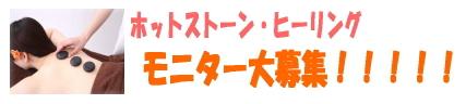 http://img02.hamazo.tv/usr/k/a/r/karaseratenshi/minita-bosyu-.jpg