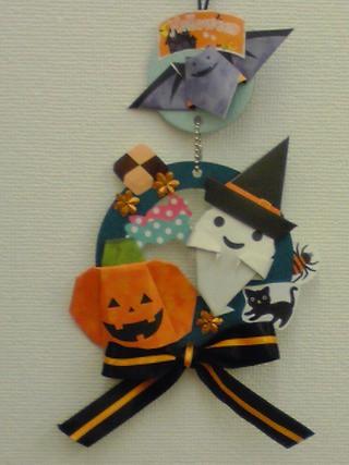 ハート 折り紙:ハロウィン飾り手作り折り紙-kamihoajioka.hamazo.tv