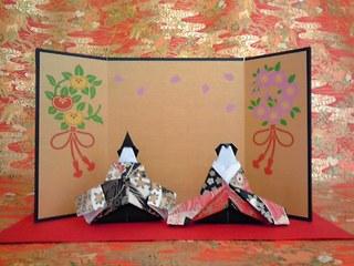 前川 淳 先生のお雛様の折り紙 ... : 折り紙雛人形作り方 : 折り紙