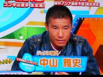 http://img02.hamazo.tv/usr/ke1224/P1040380.JPG
