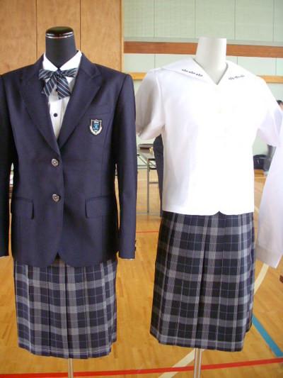 気賀高等学校制服画像