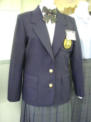 袋井商業高等学校制服画像