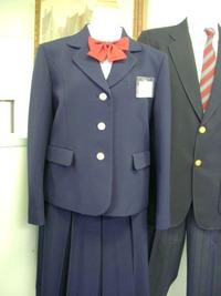 袋井高等学校