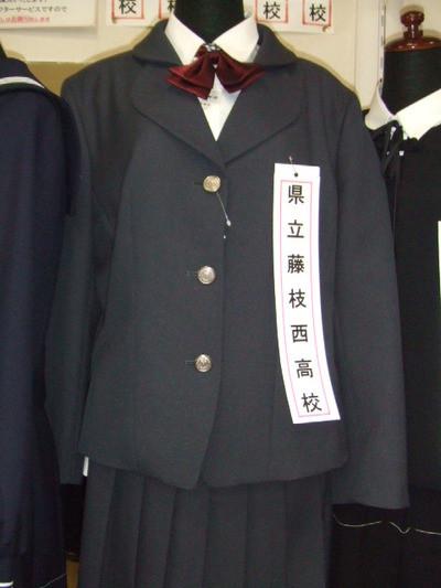 藤枝西高等学校制服画像