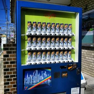 韓国系教会の前の自動販売機は、やはりメッコール。 飲んだことがないので、購入してしまいそうでした。