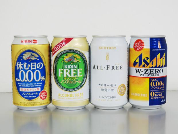 トクホのノンアルコールビール比較!特保ビールの …