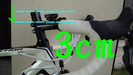 これで前傾姿勢が強まり、エアロポジションが取りやすくなった。 ただ体幹を鍛えないとやられっちゃう。 やっとロードバイク