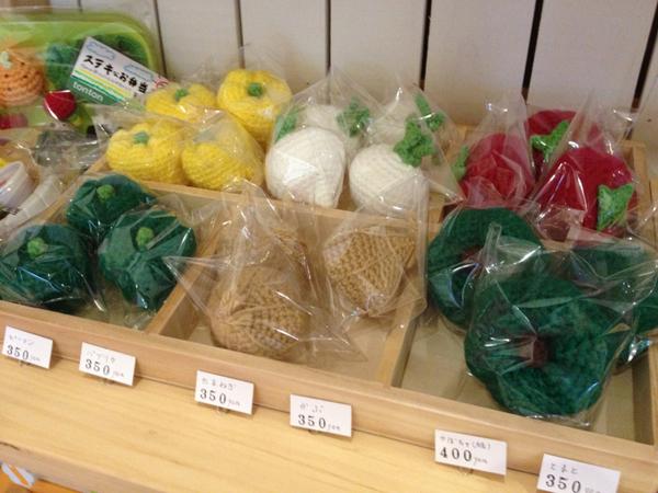 野菜☆:木のままごとキッチン ...