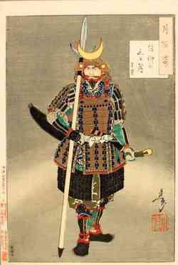 尼子十勇士の画像 p1_14