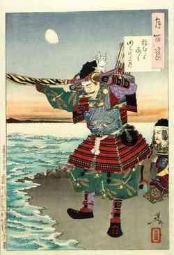 尼子十勇士の画像 p1_10